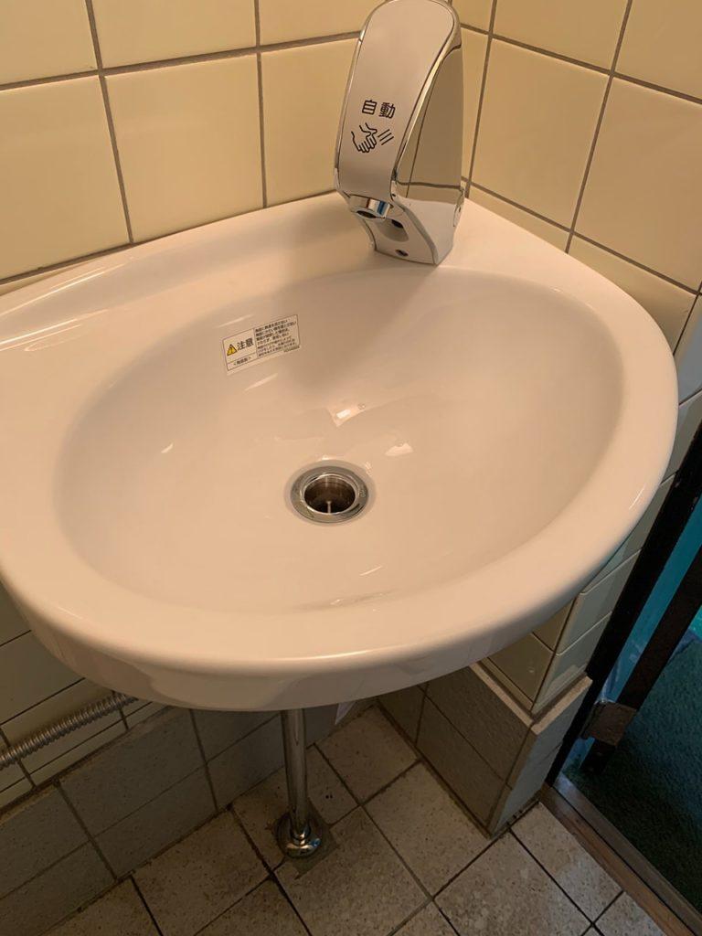 手洗い設置工事