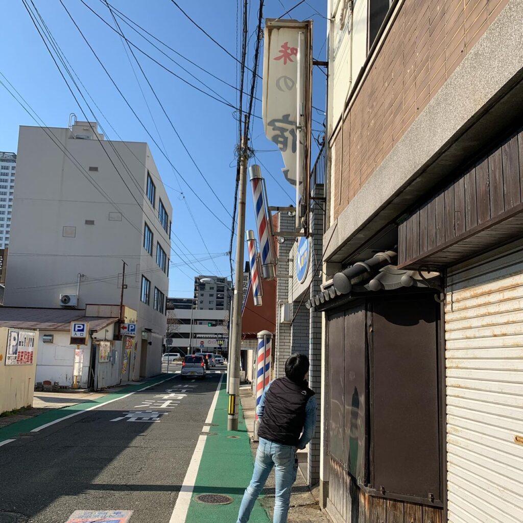 商店看板撤去工事