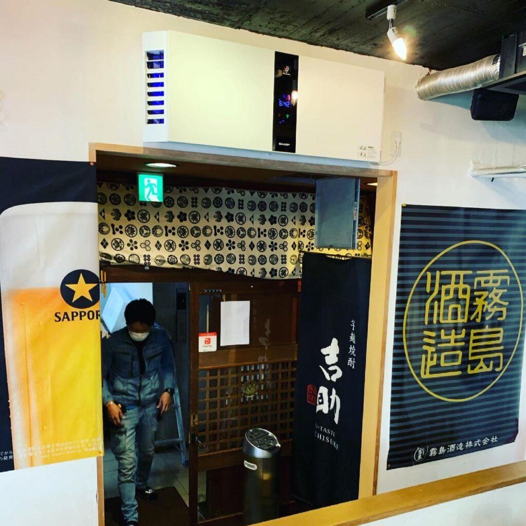 北九州市小倉北区 魚と鳥の家ととんち様 空気清浄機取付工事