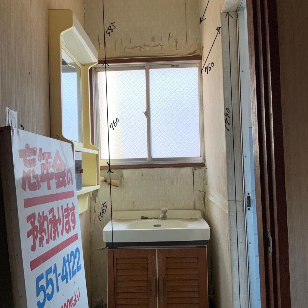 小倉北区紺屋町 S様邸 住宅リフォーム
